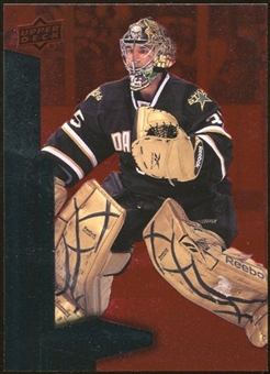 2010/11 Upper Deck Black Diamond Ruby #8 Marty Turco 66/100