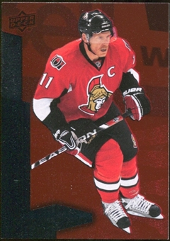 2010/11 Upper Deck Black Diamond Ruby #9 Daniel Alfredsson 46/100