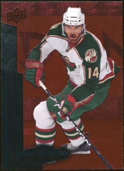 2010/11 Upper Deck Black Diamond Ruby #11 Martin Havlat /100
