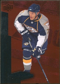 2010/11 Upper Deck Black Diamond Ruby #16 J.P. Dumont 5/100