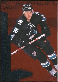 2010/11 Upper Deck Black Diamond Ruby #28 Devin Setoguchi /100