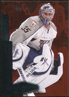 2010/11 Upper Deck Black Diamond Ruby #40 Pekka Rinne /100