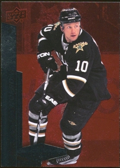 2010/11 Upper Deck Black Diamond Ruby #42 Brenden Morrow /100