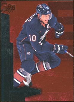 2010/11 Upper Deck Black Diamond Ruby #45 Shawn Horcoff /100