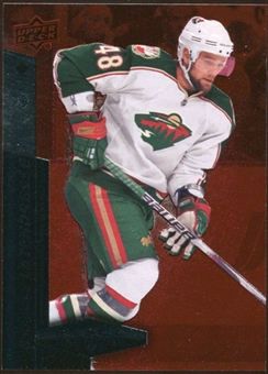 2010/11 Upper Deck Black Diamond Ruby #69 Guillaume Latendresse /100