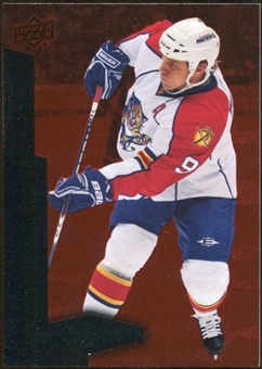 2010/11 Upper Deck Black Diamond Ruby #70 Stephen Weiss /100