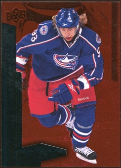 2010/11 Upper Deck Black Diamond Ruby #72 Jakub Voracek /100
