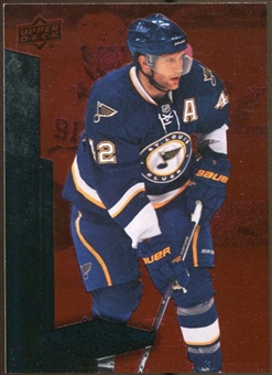 2010/11 Upper Deck Black Diamond Ruby #74 David Backes /100