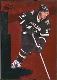 2010/11 Upper Deck Black Diamond Ruby #80 Mike Ribeiro /100