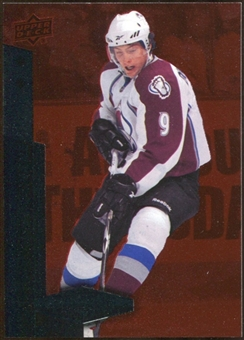 2010/11 Upper Deck Black Diamond Ruby #106 Matt Duchene /100
