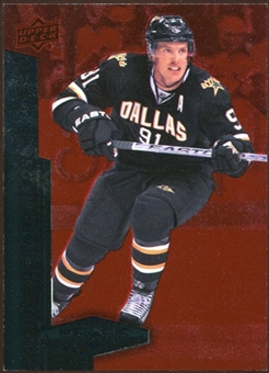 2010/11 Upper Deck Black Diamond Ruby #117 Brad Richards /100