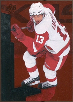 2010/11 Upper Deck Black Diamond Ruby #138 Pavel Datsyuk /100