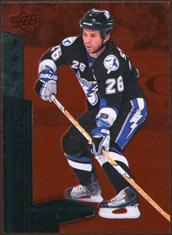 2010/11 Upper Deck Black Diamond Ruby #148 Martin St. Louis /100