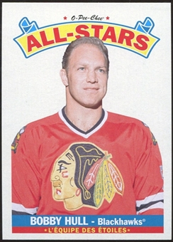 2012/13 Upper Deck O-Pee-Chee All Stars #AS2 Bobby Hull