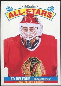 2012/13 Upper Deck O-Pee-Chee All Stars #AS12 Ed Belfour