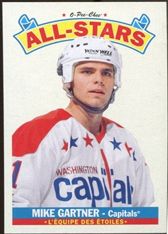 2012/13 Upper Deck O-Pee-Chee All Stars #AS30 Mike Gartner