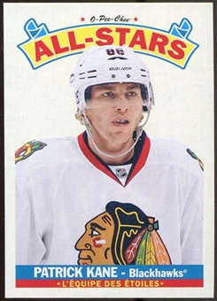 2012/13 Upper Deck O-Pee-Chee All Stars #AS36 Patrick Kane