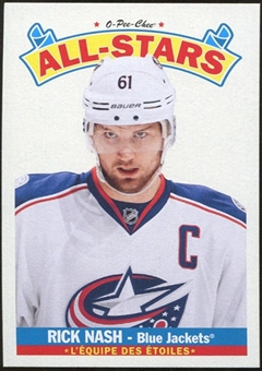 2012/13 Upper Deck O-Pee-Chee All Stars #AS38 Rick Nash