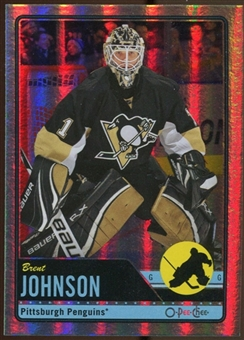 2012/13 Upper Deck O-Pee-Chee Rainbow #252 Brent Johnson
