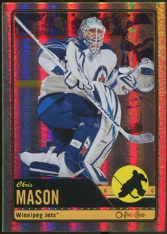 2012/13 Upper Deck O-Pee-Chee Rainbow #377 Chris Mason