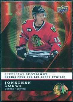 2008/09 McDonald's Upper Deck Superstar Spotlight #IS3 Jonathan Toews