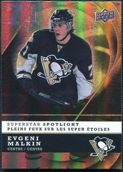 2008/09 McDonald's Upper Deck Superstar Spotlight #IS8 Evgeni Malkin