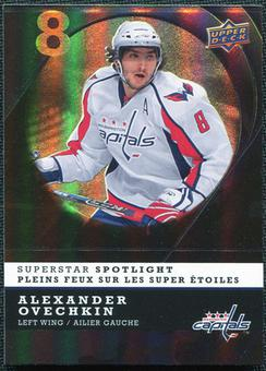 2008/09 McDonald's Upper Deck Superstar Spotlight #IS13 Alexander Ovechkin