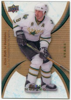 2008/09 McDonald's Upper Deck Clear Path to Greatness #CP13 Mike Modano