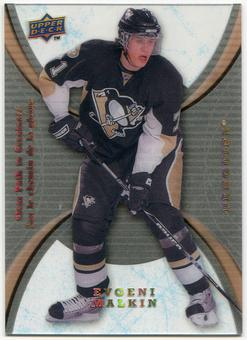 2008/09 McDonald's Upper Deck Clear Path to Greatness #CP14 Evgeni Malkin