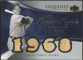 2006 Exquisite Collection #AK Al Kaline Legends Memorabilia Bat #05/15