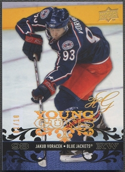 2008/09 Upper Deck #205 Jakub Voracek Rookie Young Gun High Gloss Parallel #01/10