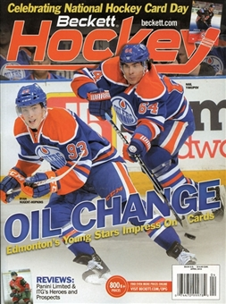 2013 Beckett Hockey Monthly Price Guide (#248 April) (Oilers)