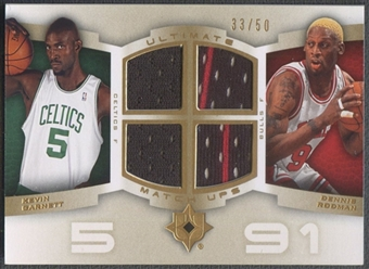 2007/08 Ultimate Collection #GR Kevin Garnett & Dennis Rodman Matchups Gold Jersey #33/50