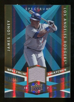 2009 Upper Deck Spectrum Spectrum Swatches Light Blue #SSJL James Loney /99