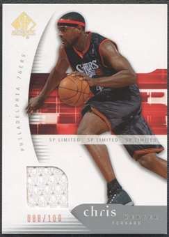 2005/06 SP Authentic #66 Chris Webber Limited Jersey #088/100