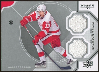 2012/13 Upper Deck Black Diamond Dual Jerseys #DETPV Pavel Datsyuk C