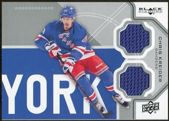 2012/13 Upper Deck Black Diamond Dual Jerseys #NYRCK Chris Kreider C