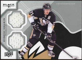 2012/13 Upper Deck Black Diamond Dual Jerseys #PITTEM Evgeni Malkin E
