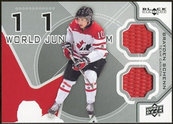 2012/13 Upper Deck Black Diamond Dual Jerseys #TC1BS Brayden Schenn TC E