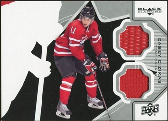 2012/13 Upper Deck Black Diamond Dual Jerseys #TC1CC Casey Cizikas TC E