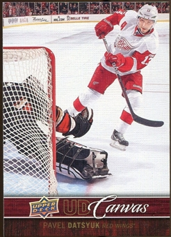 2012/13 Upper Deck Canvas #C31 Pavel Datsyuk