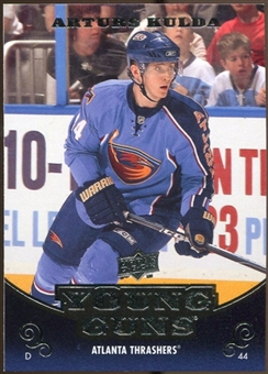 2010/11 Upper Deck #204 Arturs Kulda YG RC Young Guns Rookie Card