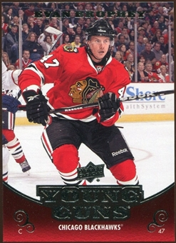 2010/11 Upper Deck #459 Evan Brophey YG RC Young Guns Rookie Card