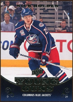2010/11 Upper Deck #465 Nick Holden YG RC Young Guns Rookie Card