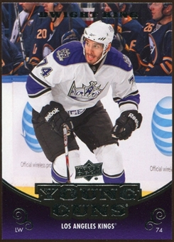 2010/11 Upper Deck #468 Dwight King YG RC Young Guns Rookie Card