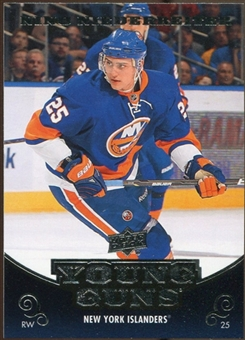 2010/11 Upper Deck #482 Nino Niederreiter YG RC Young Guns Rookie Card