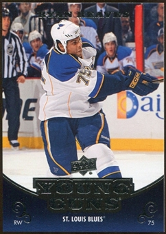 2010/11 Upper Deck #493 Ryan Reaves YG
