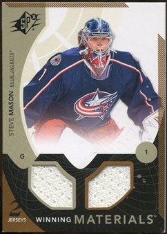 2010/11 Upper Deck SPx Winning Materials #WMSM Steve Mason