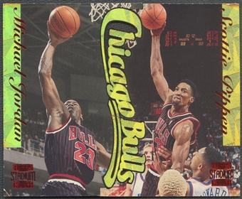 1996/97 Stadium Club Fusion #F1 Michael Jordan & #9 Scottie Pippen