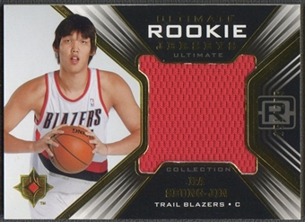 2004/05 Ultimate Collection #HS Ha Seung-Jin Rookie Jersey #151/275